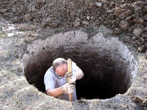 Выройте яму