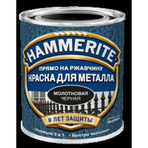 Hammerite - краска для металла гладкая глянцевая
