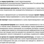 1509828274_soglasovanie-ostekleniya-balkona-8