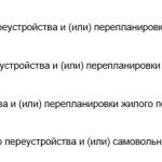 1509828348_soglasovanie-ostekleniya-balkona-12