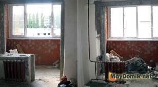 Демонтаж балконного блока и снос подоконной тумбы