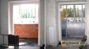 Штукатурка и шпаклевка балконного проема, установка нового радиатора отопления (узкий и высокий)