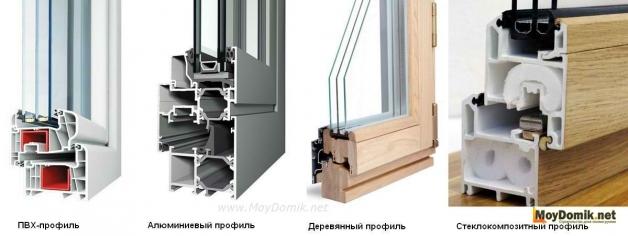 Разновидности оконного профиля для остекления балконов и лоджий
