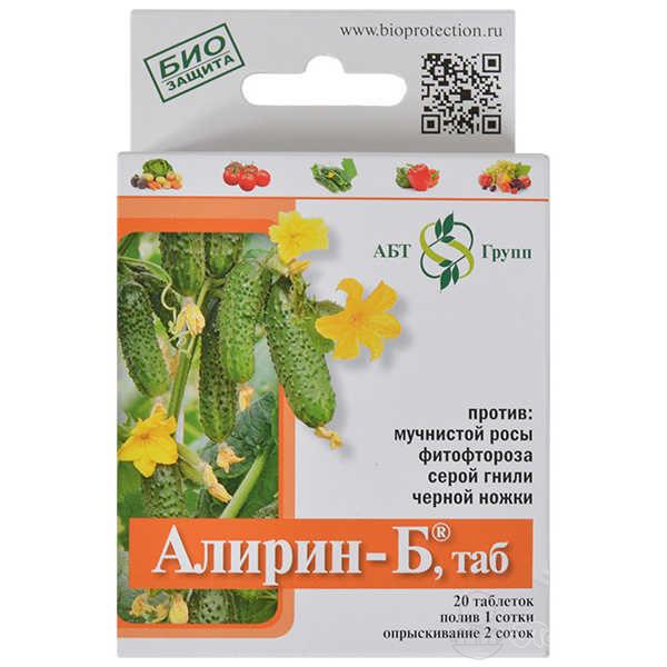 Алирин-Б в таблетках