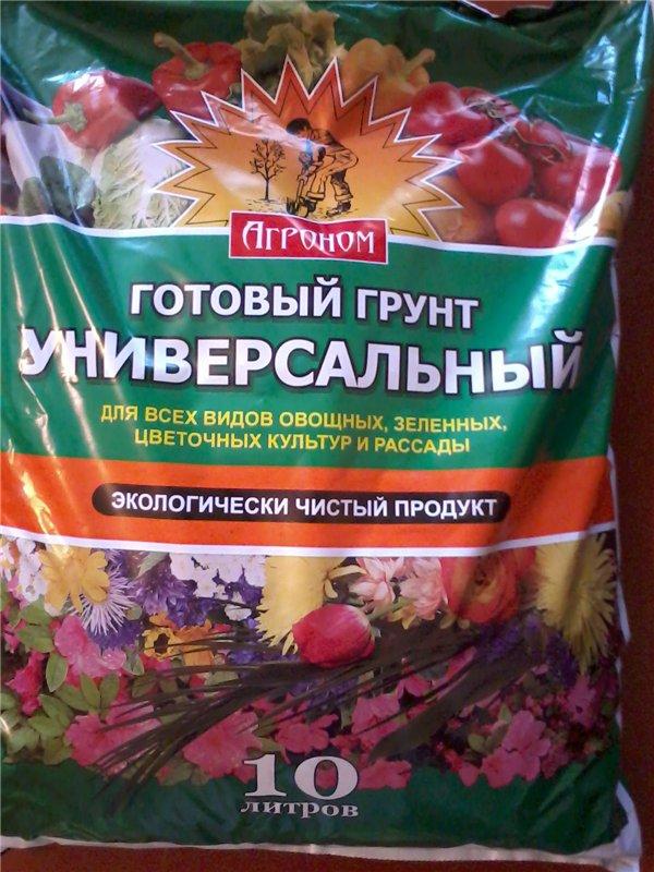 Можно воспользоваться обычным грунтов для цветов и овощей