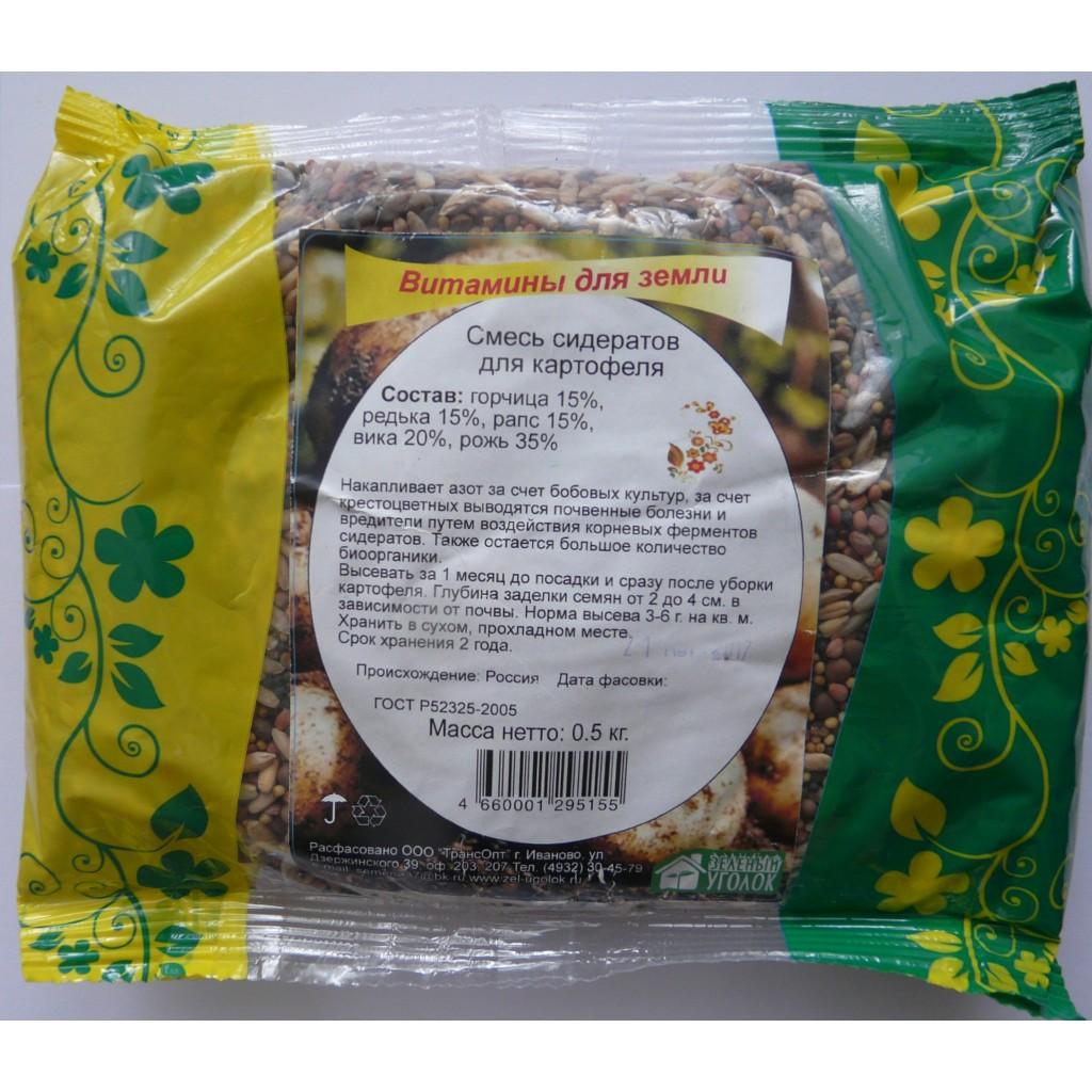 Природное удобрение для картофеля и корнеплодов