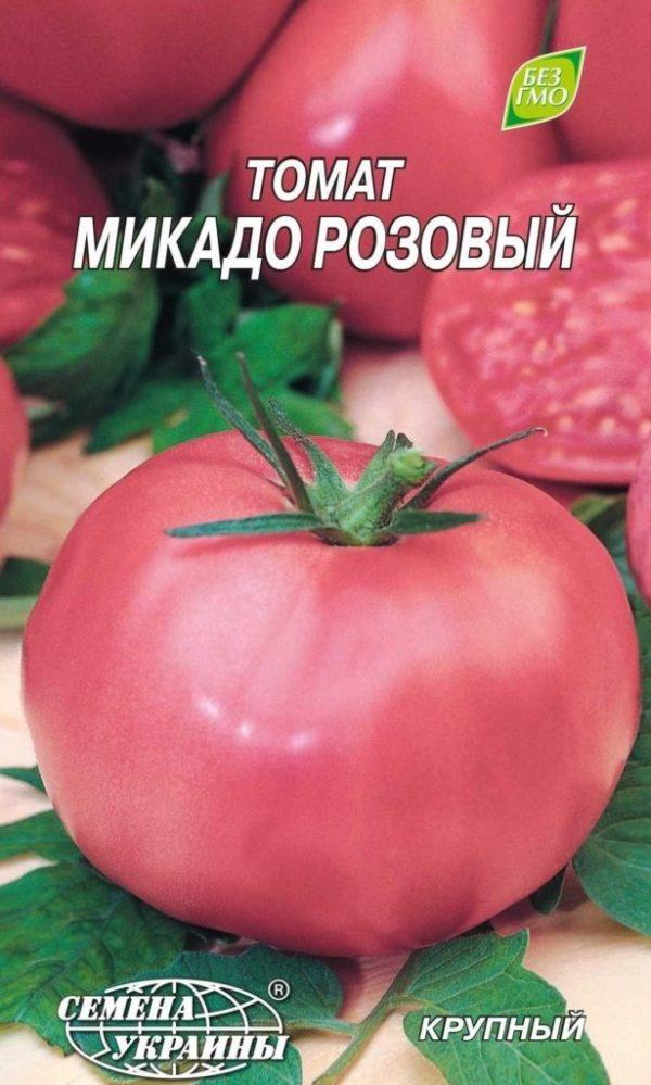 «Микадо розовый»