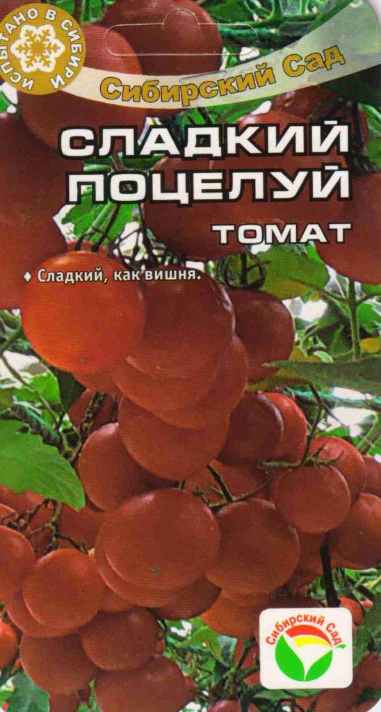 Сладкие томаты отличаются не прочностью, а необыкновенным вкусом