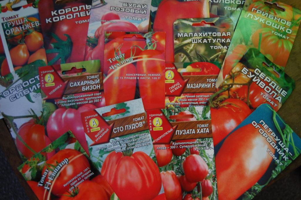 Часто на упаковке производители указывают, подходят ли семена для выращивания на грядках