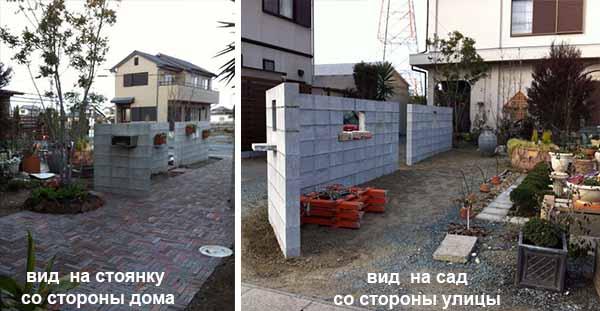красивый двор частного дома строительство забора