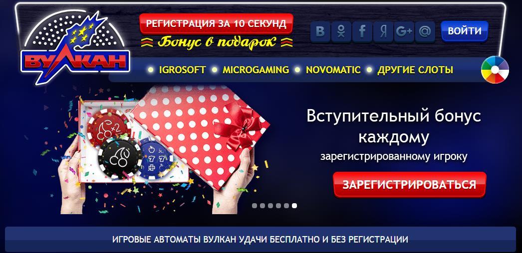 Русское лото правила игры на деньги