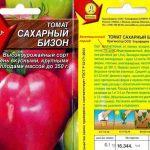 kogda-sazhat-pomidori-na-rassadu-03