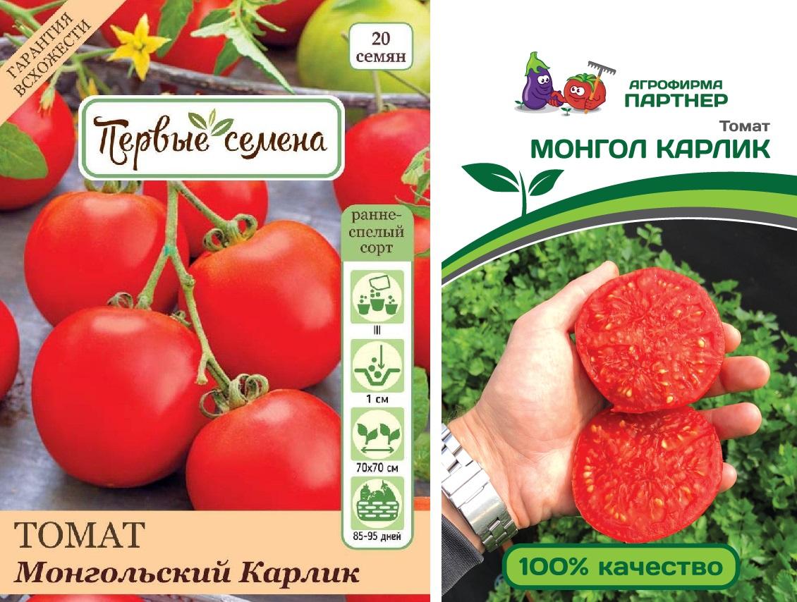 Семена томата Монгольский карлик от фирмы Партнер и Первые семена
