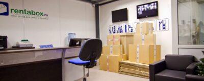 Особенности и преимущества аренды склада для хранения вещей Rentabox